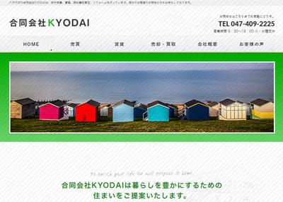 合同会社KYODAI