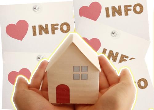 相談する不動産屋の選び方は「情報数が多い」こと!